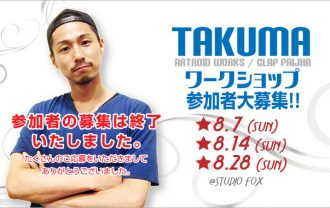 TAKUMA WORK SHOP